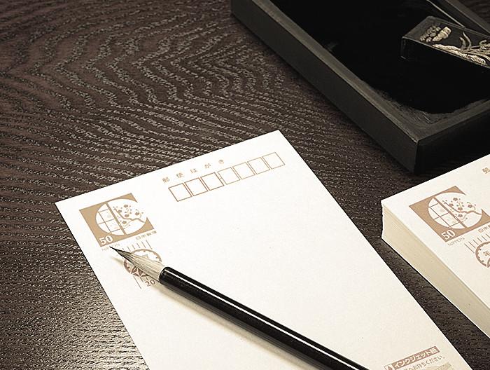 個人用の印刷物の写真